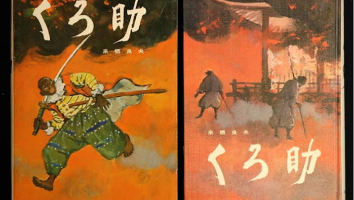 Yasuke, le premier samouraïétranger